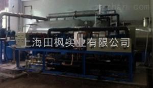 药品冻干机上海田枫工业型方舱药品冻干机