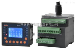 ARD2F-2.5/**報警輸出電動機保護器 ARD2F-2.5/**