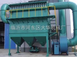石子廠專業脈沖除塵器出自大華