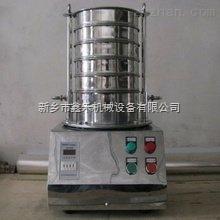 实验室专用实验筛/鑫禾机械