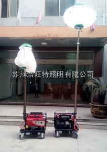 防汛升降式移動照明燈組,HYZS3608野外抗洪升降式應急照明燈,自帶發電應急照明燈