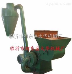 50-50临沂9FQ系列树皮、树根粉碎机中国Z好的粉碎机械