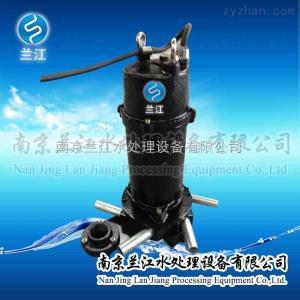 QXB1.5小型潜水曝气机 曝气量大 厂家直销
