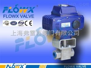FPE2033-342E2電動三通高壓螺紋球閥