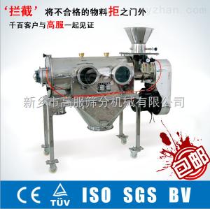WSA-18-65型-304高服直销卧式气流筛 食品行业不锈钢气流筛分机 新乡高服气流振动筛