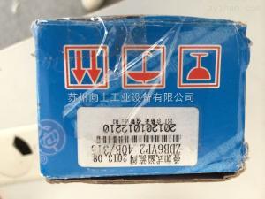 ZDB6VA-3-40B/100原裝北京華德溢流閥ZDB6VA-3-40B/100