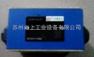 Z2S6A3-60B/北京華德單向閥Z2S6A3-60B/