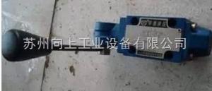 H-3WMM16H5X德国力士乐手动换向阀H-3WMM16H5X