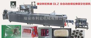 DLZ420食品自動連續拉伸真空包裝機械設備