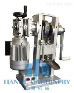 THDP-3新型蝸輪手動互換一體式單沖 小型壓片機