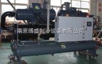 螺杆式冷水机南京厂家特价精品冷冻机组,螺杆式冷水机