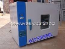 101-3BS數顯定時鼓風恒溫干燥箱機|醫用烤箱—天和藥機