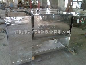 CH-200槽形混合機  濕料混合機 濕料攪拌機