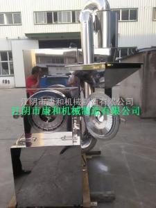 WFJ-400风选式医药食品涡轮除尘粉碎机组