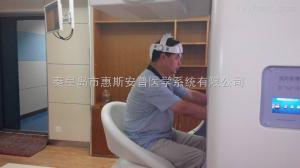 HRA-Ⅰ型系统HRA健康检测设备
