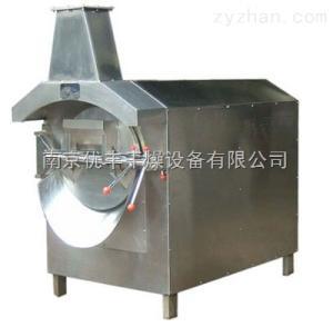 CY系列南京優豐干燥飲片機械CY系列桶式炒藥機