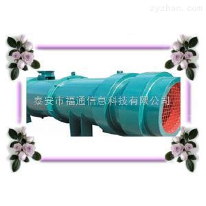 kcs矿用KCS湿式除尘风机 煤矿至上之选