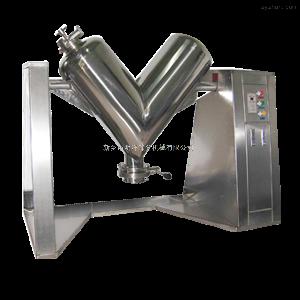 多種醫藥粉體專用304不銹鋼V型混合機,制藥機械,新鄉明洋