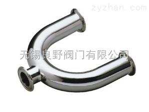 卫生级不锈钢快装u型管