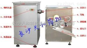 DZ-2C中藥制丸機|分體式全自動制丸機-天和藥機