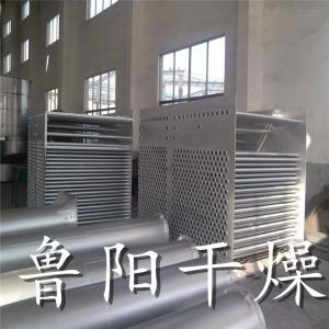 JRML系列高溫燃煤熱風爐