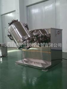 SH-200三维混合机