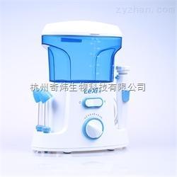 樂喜電動型洗鼻器