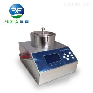 FKC-Ⅲ厂家直销浮游菌采样器FKC-III