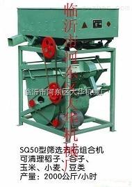 50小麥篩選機面粉加工業好助手