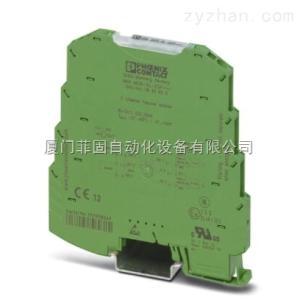 MINI MCR-SL-1CP-I-I廣州菲尼克斯隔離器MINI MCR-SL-1CP-I-I