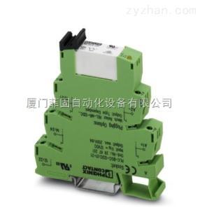PLC-RSC-230UC/21-21菲尼克斯繼電器PLC-RSC-230UC/21-21/SO46
