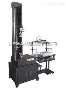 微控材料试验机单柱式