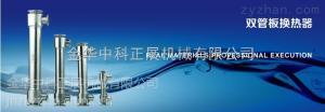 反滲透純水系統中,純化水換熱器
