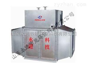 yj供應定型機余熱回收機