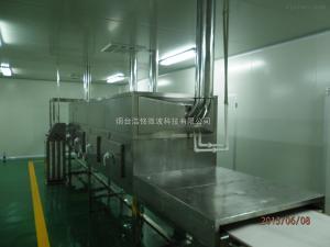 HMWB-51SDSJ药用淀粉杀菌设备