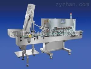 BXG-120II旋盖机