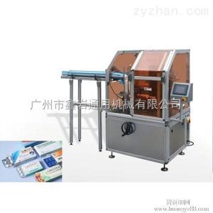 xy-zh100鑫巖全自動包裝機   醫藥品裝盒機