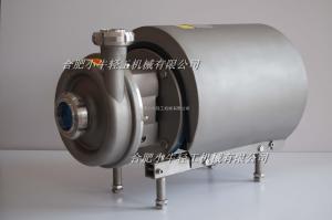30t/h安徽卫生级离心泵 离心泵  卫生泵