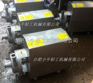 20t/h双密封卫生泵 卫生离心泵 不锈钢卫生级离心泵