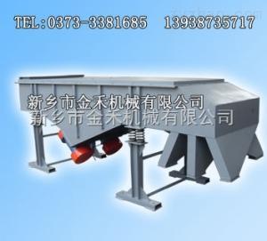 钢珠振动筛选机|钢珠振动分离机|多层钢珠振动筛分机