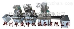 永盛河南全自动灌装设备厂,灌装机生产线