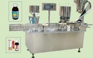 XFM-2H眼藥水灌裝旋蓋機一體機 二合一灌裝系列