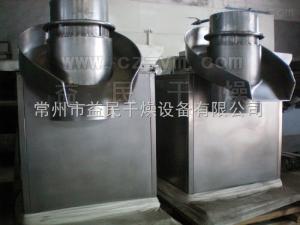 JZL型挤压造粒机