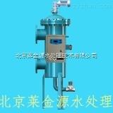 BJBYJK智能型電子水處理器