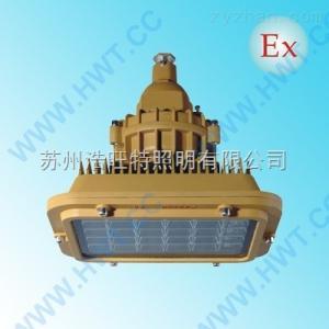 加氣站led防爆燈50W,60W嵌入式加氣站led防爆燈,加氣站頂棚用led防爆燈