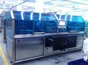XY-ZH150鑫巖多功能食品裝盒機   全自動餅干裝盒機