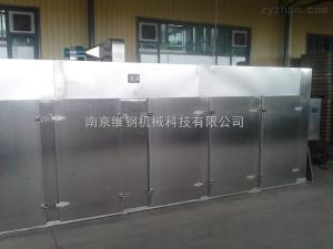 CT-C中藥材烘干機