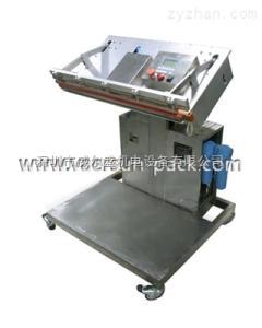 真空包装机 VS1-600FL立式真空包装机