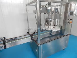 L-FZ粉劑灌裝軋蓋機