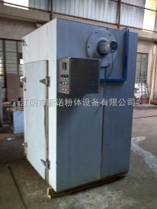 CT-C-O供应热风循环烘箱  中草药烘干机  中药材烘干机